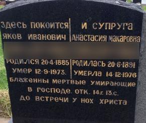 graves05